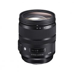 Sigma 24-70mm f/2.8 DG OS HSM Art Lens for Nikon F (576955)