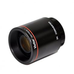 VIVITAR SERIES 1 T MOUNT 2X MULTIPLIER Converter F/Preset for 500mm, 420-800mm, 650-1300mm T-Mount Lenses
