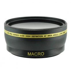 Xit 55mm wide angle lens