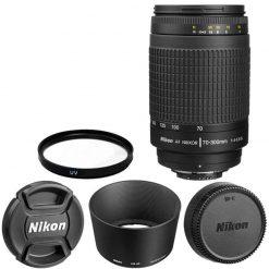 Nikon Zoom Telephoto 70-300mm f/4-5.6G Zoom-Nikkor Autofocus Lens