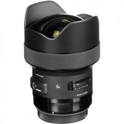Sigma 14mm f/1.8 DG HSM Art Lens for Nikon F (450955)