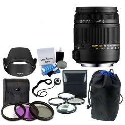 Sigma 18-250mm f3.5-6.3 DC MACRO OS HSM for Nikon Digital SLR Cameras + Lens Pouch With 3 Piece Filter Kit (UV-CPL-FLD) 62mm + 4 Piece Close-Up Macro Filter Kit Top Value
