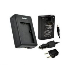 Vivitar 1 Hour Rapid Charger for Nikon EN-EL11 Battery