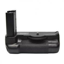 Vivitar Battery Grip for the Nikon D7500 VIV-PG-D7500