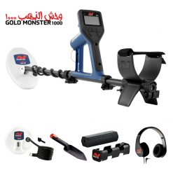 Minelab GOLD MONSTER 1000 Universal Metal Detector with 2 Search Coils, Waterproof